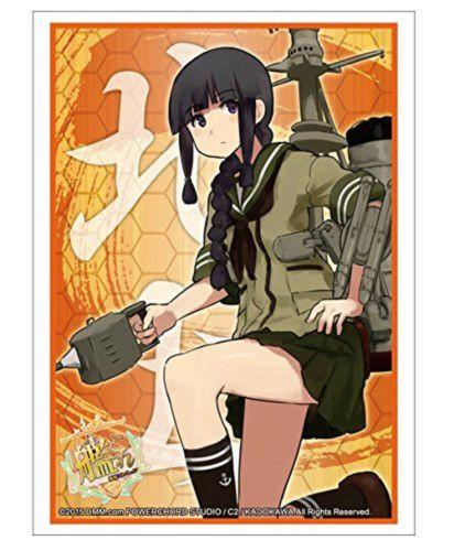 Kantai Collection Kancolle - Kitakami - Character Sleeves HG Vol.818