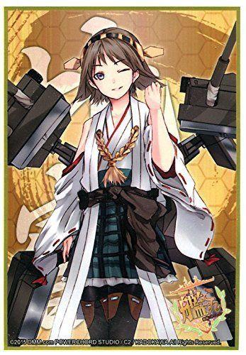 Kantai Collection Kancolle - Hiei - Character Sleeves HG Vol.836