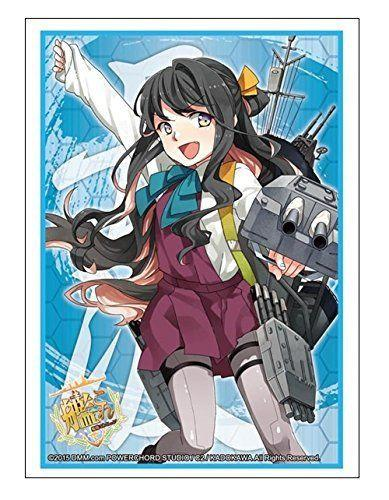 Kantai Collection Kancolle - Naganami - Character Sleeves HG Vol.865