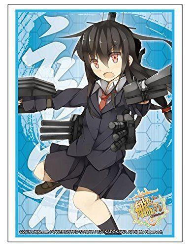 Kantai Collection Kancolle - Hatsushimo - Character Sleeves HG Vol.876