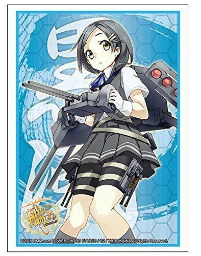 Kantai Collection Kancolle - Kuroshio - Character Sleeves HG Vol.877