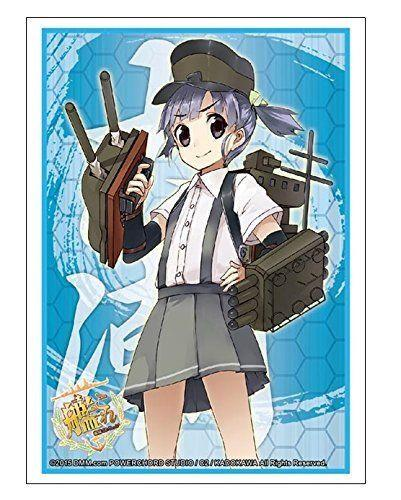Kantai Collection Kancolle - Ooshio - Character Sleeves HG Vol.908