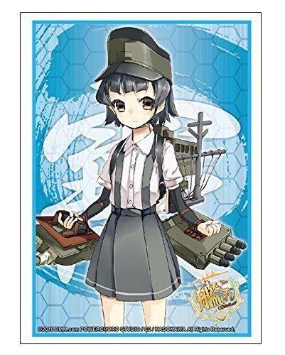Kantai Collection KanColle -  Kasumi - Character Sleeves HG Vol.910