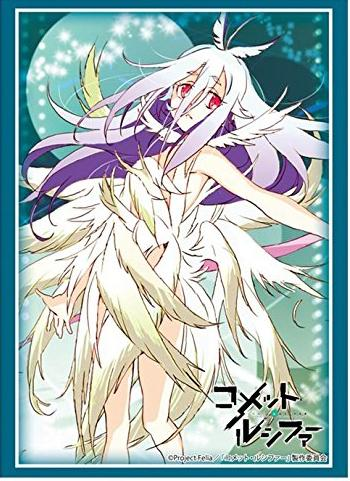 Comet Lucifer - Felia - Character Sleeves HG Vol.975