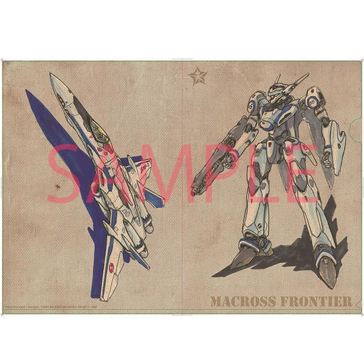 Macross VF-25 Kawamori Expo Design Sketch Character A4 Clear File *Set of 2*