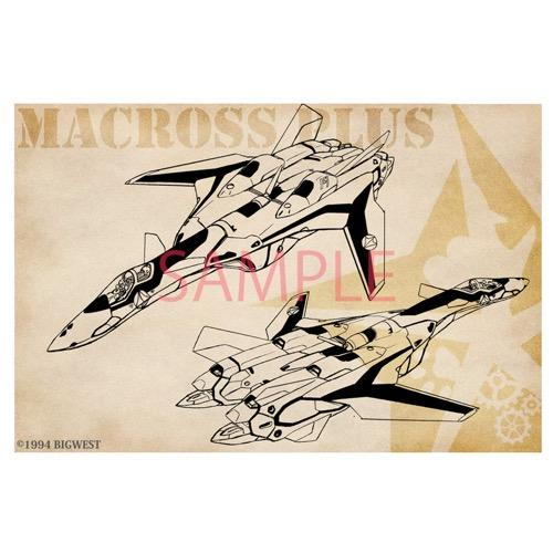 Macross Kawamori Expo Design Sketch YF-19 Character Post Card Set