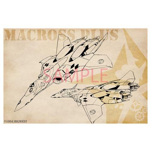 Macross Kawamori Expo Design Sketch YF-21 Character Post Card Set