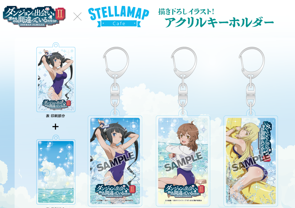 DanMachi × Stellamap Is It Wrong to Try to Pick Up Girls in a Dungeon Ais Wallenstein Cafe Limited Character Acrylic Key Chain Mascot