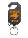 Haikyu!! COSPA Carabiner Key Chain with Reel - Karasuno vs Shiratorizawa Academy Karasuno Volleyball Club
