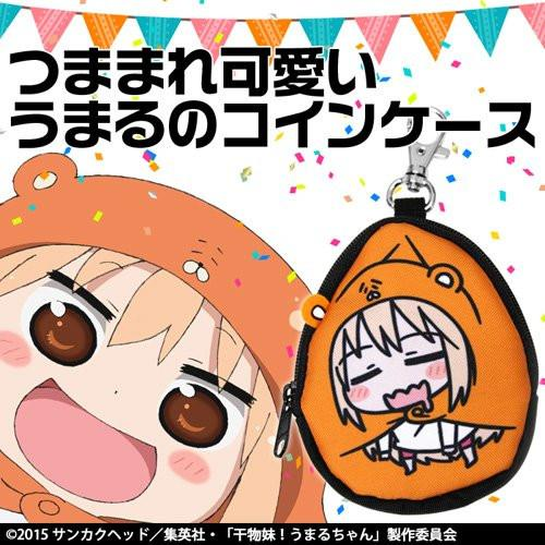 Himouto! Umaru-chan Cospa Character Pouch Coin Case Keychain