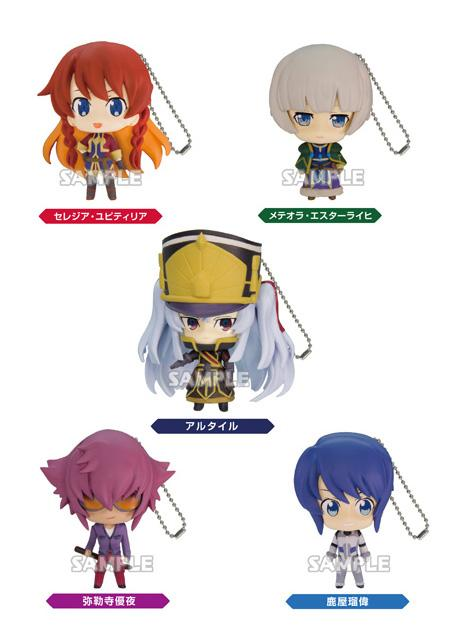 Re:Creators Character Capsule Mascot Swing Key Chain