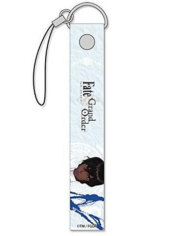 Fate Grand Order Archer Arjuna - Character Cloth Strap FGO