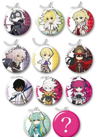 Fate Grand Order Pikuriru Can Badge Mascot Key Chain Vol.3 FGO