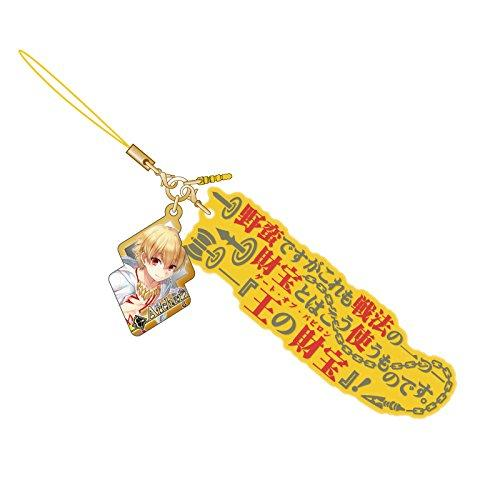 Fate Grand Order Noble Phantasm Archer Gilgamesh Glow in Dark Rubber Strap Vol.3 FGO