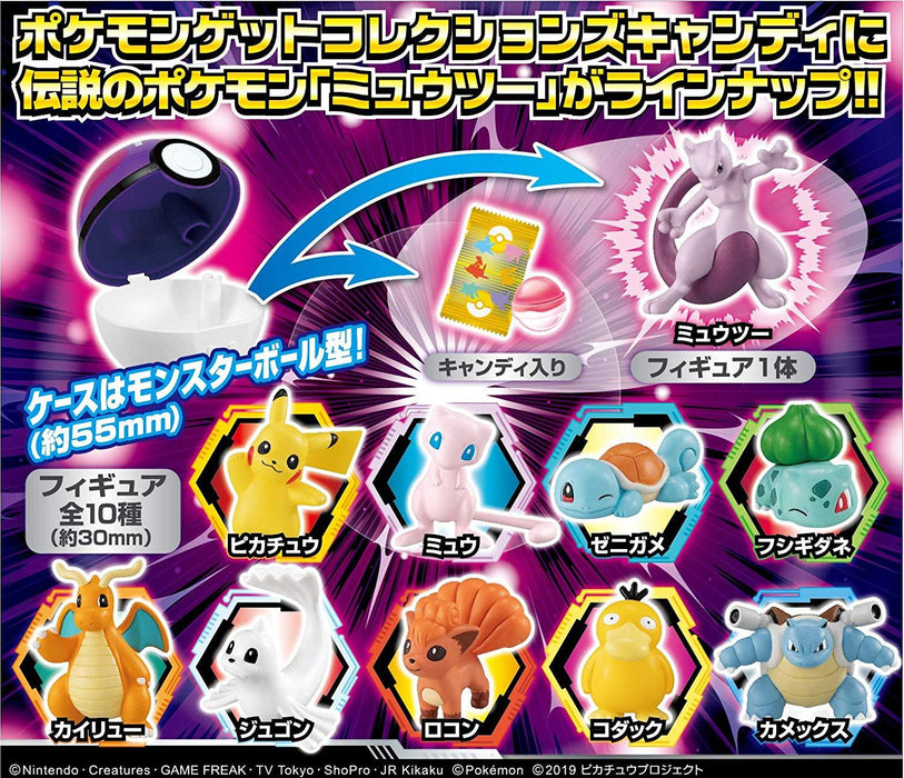 Pokemon Get Mewtwo Evolution Poke Ball Character Candy Toy Figure Box of 10