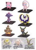 Pokemon Get Sun & Moon - Capsule Figures Moncolle Vol.12 **Set of 9**