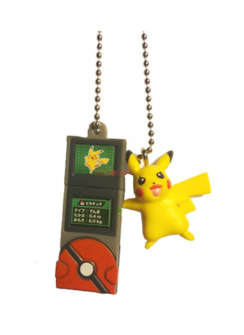Pokemon - Pikachu - Pokedex Ball-Chain W-Mascot Key Chain