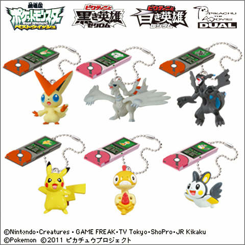 Pokemon - Pokedex Ball-Chain W-Mascot Key Chain **Set of 6**