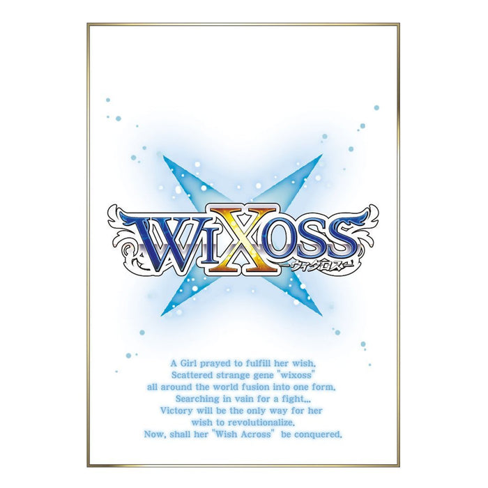 Wixoss - White Lostorage Ver. - Character Sleeves