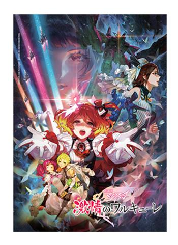 Macross Delta the Movie: Passionate Walkūre Full Cast Movie Program Pamphlet