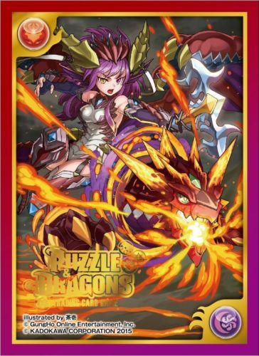 Puzzle & Dragons - Red Dragon Sonia - Sleeves