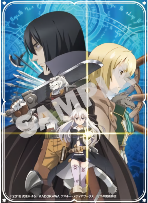 Grimoire of Zero - Assembly - Sleeves Vol.14 KS-40 80 CT