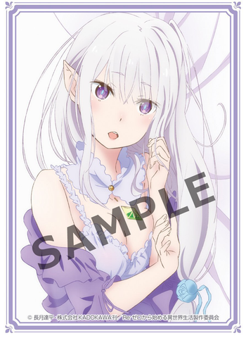 Re:Zero Starting Life - Emilia EMT - Sleeves Vol.18 KS-52 80CT