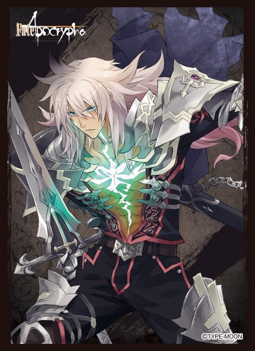 Fate/Apocrypha - Saber of Black Siegfried - Mat Sleeves MT107