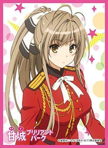Amagi Brilliant Park - Sento Isuzu - Character Sleeves No.MT120