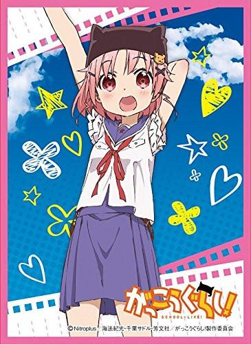 School-Live! - Takeya Yuki - Mat Sleeves MT169