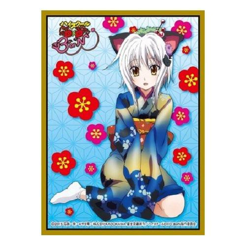 High School DxD BorN - Koneko Toujou - Sleeves MT213