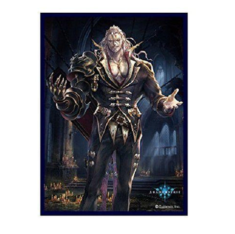 Shadowverse - Urias - Character Mat Sleeves No.MT271