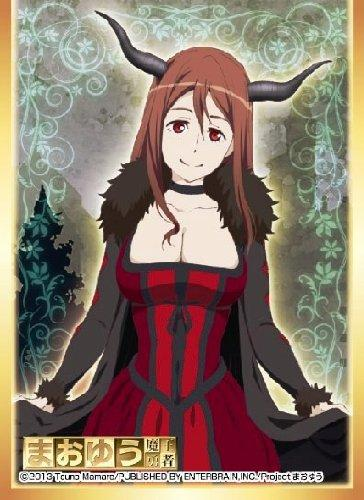 Maoyu Demon Queen - Character Sleeves No.211