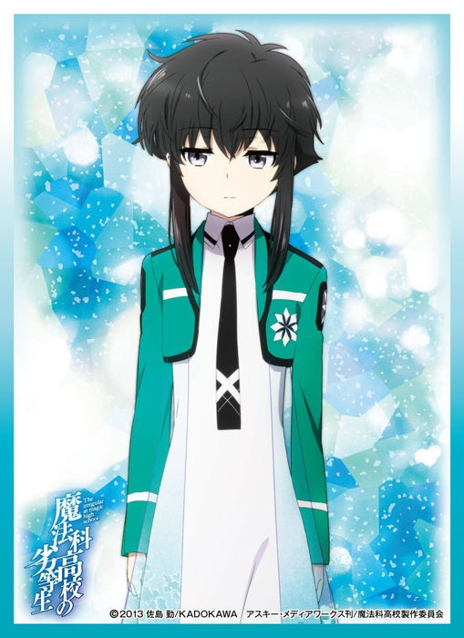 Irregular at Magic High School - Kitayama Shizuku - Mat Sleeves No.MT042