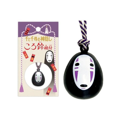 Spirited Away - No-Face - Ensky Character Bell Key Chain Mascot Charm