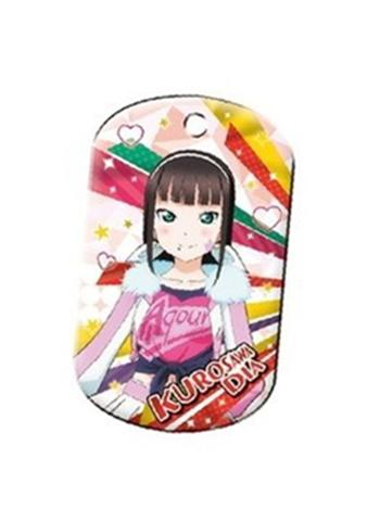 Love Live! Sunshine!! Miracle Wave Metal Dog Tag Candy Toy V.2 Individuals