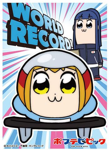 Pop Team Epic World Record Popuko & Pipimi - Character Sleeves EN-563