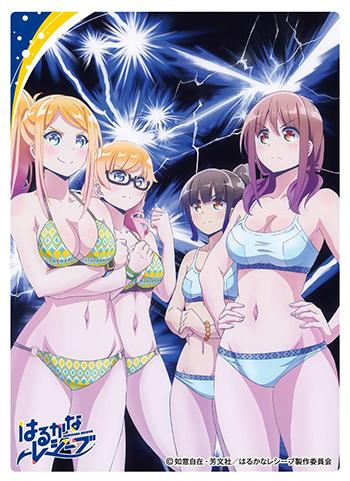 Harukana Receive Full Cast Pair VS. - Character Sleeves EN-689