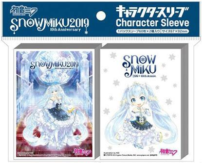 Vocaloid - Snow Miku 2019 - Character Sleeves EN-E001 (2 packs)