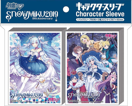 Vocaloid - Snow Miku 2019 - Character Sleeves EN-E002 (2 types)