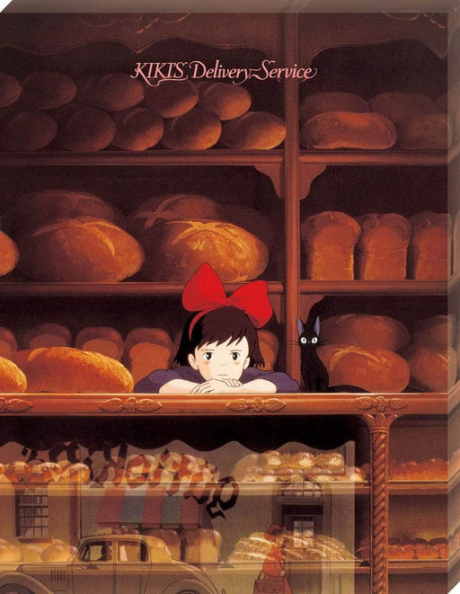 Kiki's Delivery Service - Tending the Store - Ensky Artboard Canvas Style Jigsaw Puzzle ATB-19 Sep 2020