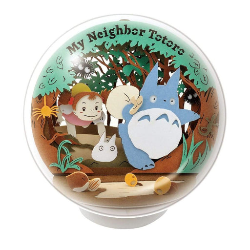 My Neighbor Totoro - Secret Tunnel - Ensky Paper Theater PTB-01 Sep 2020
