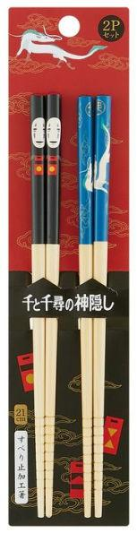 Spirited Away - No Face and Haku - Skater Bamboo Chopsticks 2 Pack (21 cm)