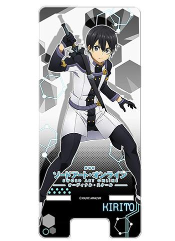 Sword Art Online Original Scale - Kirito Kirigaya Smart Mobile Phone Stand SAO