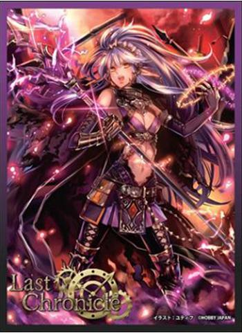 Last Chronicle Mercenary Empress Bersne - Character Sleeves
