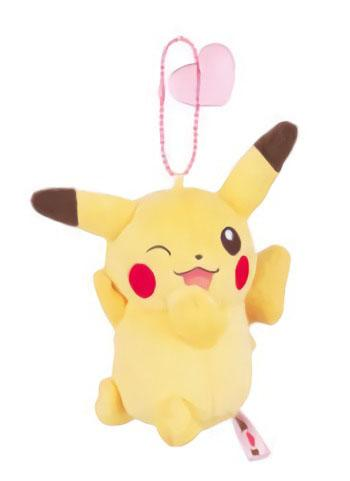 "Pokemon I Love Pikachu 3"" Red Heart Charm Plush Ball-Chain Key Chain"