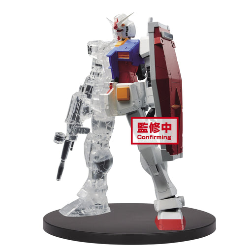Mobile Suit Gundam - Rx-78-2 Gundam Weapon Internal Structure - Banpresto Character Prize Figure Ver.A June 2020