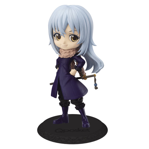 That Time I Got Reincarnated As A Slime - Rimuru Tempest - Banpresto Character Q Posket Figure Ver.B July 2020