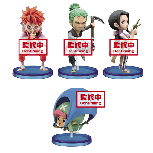 One Piece Wanokuni Style1 World Collectible Figure WCF - Banpresto Figure Oct 2020