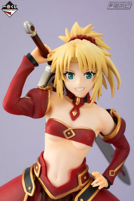 Fate/Apocrypha Saber of Red Mordred Ichiban Kuji Prize Figure (Retail Ver.)